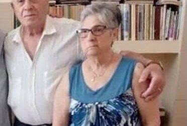 Sposati per sessant'anni, muoiono di Covid lo stesso giorno