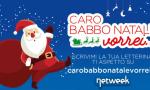 Anche Bruno Pizzul ha aderito alla nostra iniziativa e ha donato un pasto a chi ha bisogno. E tu hai già scritto la tua letterina a Babbo Natale?